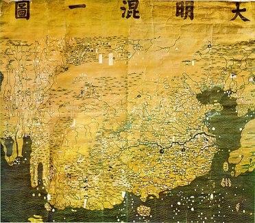 547px-Da-ming-hun-yi-tu